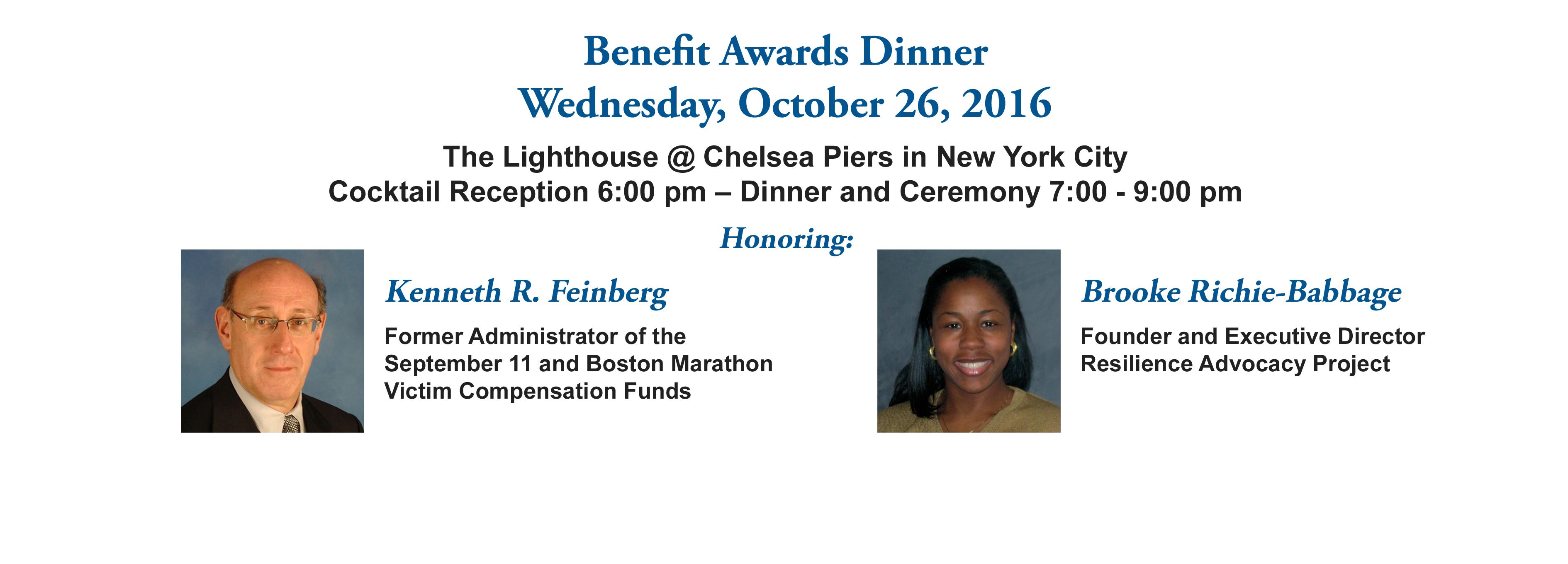 2016 Benefit Awards Dinner